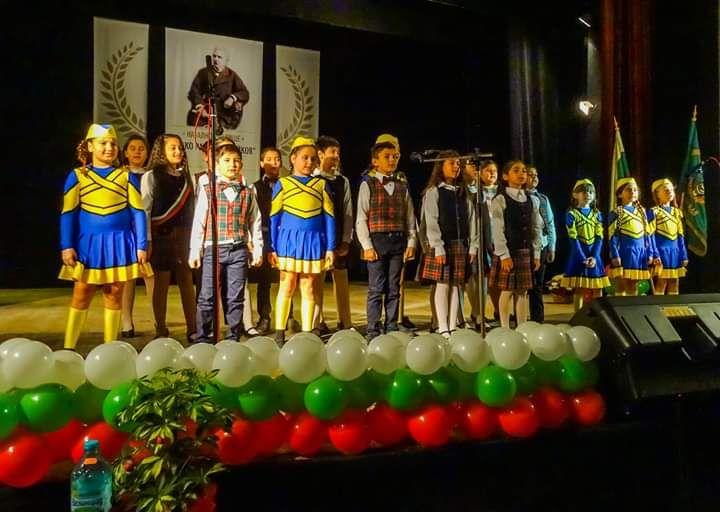 192-годишнината от раждането на патрона на училището Петко Рачов Славейков - голяма снимка