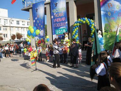 Откриване на учебната 2018-2019 г. - НУ П. Р. Славейков - Роман