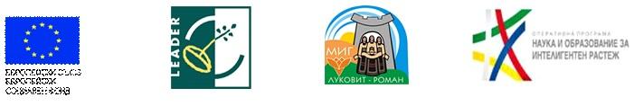 BG05М2ОP001-3.024 МИГ Луковит-Роман