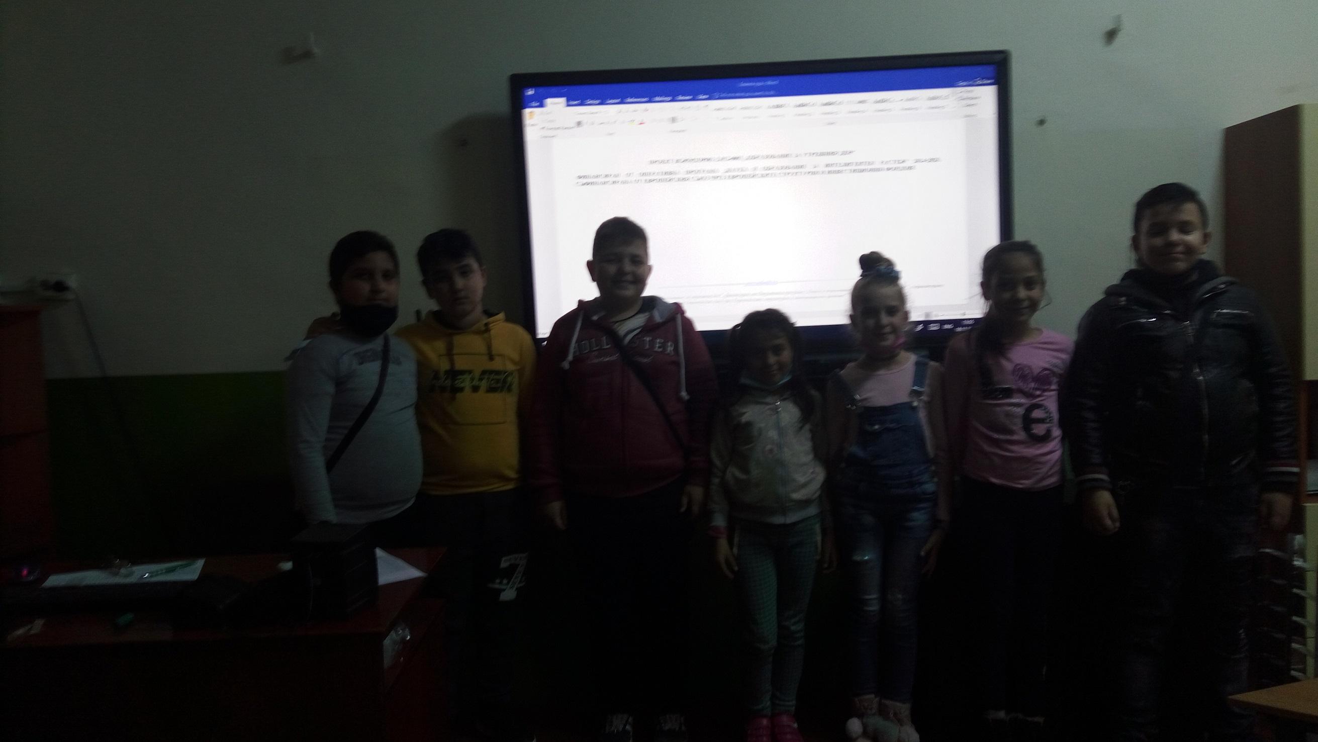 Група за формиране и развитие на ключови дигитални компетентности
