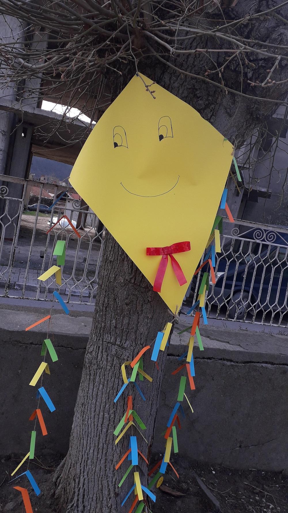 Международен ден на щастието